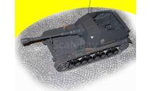 10.5 cm K.Pz.Sfl.IVa 'Dicker Max'( пушка s.10,5 cm K.18 L/52) 1/43 1:43 танк, масштабные модели бронетехники, scale43, IXO