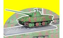 E-50 Standartpanzer танк Германия, масштабные модели бронетехники, Altaya, scale43