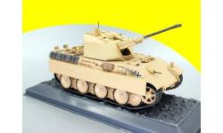 Flakpanzer 341 Coelian germany decembre 1944 1/43 1:43 танк