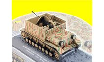 Flakpanzer IV/3.7cm Flak 43 Mobelwagen (SD.KFZ.161/3) 1/43 1:43 танк, масштабные модели бронетехники, IXO, scale43