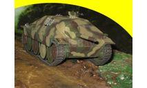 Jagdpanzer 38 'Hetzer' (Sd.Kfz. 138/2) 1/43 1:43 танк, масштабные модели бронетехники, Altaya