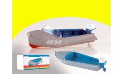 Лодка Казанка-М с ПЛМ Вихрь-23Р (с подставкой) ModelPro, масштабная модель, 1:43, 1/43