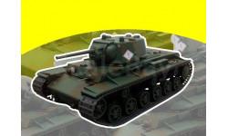 КВ-1 танк (правильная база французская журнальная серия, (деагостини длиннее на 11 мм), масштабные модели бронетехники, 1:43, 1/43, Altaya