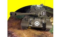 M26 Pershing (T26E3) 2nd Armored Division Germany - April 1945 1/43 1:43 танк, масштабные модели бронетехники, IXO, Detroit Arsenal Tank Plant