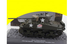 M4A3 Sherman 1/43 char de combat  1/43 1:43, масштабные модели бронетехники, scale43, IXO