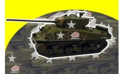 M4A3 Sherman 1/43 char de combat  1/43 БЕЗ коробки, масштабные модели бронетехники, 1:43, IXO