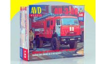 Сборная модель АЦ-3-40 (43502) KIT,, сборная модель автомобиля, 1:43, 1/43, AVD Models, КамАЗ