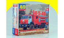 Сборная модель АЦ-5-40 (43118) 1270AVD KIT, сборная модель автомобиля, 1:43, 1/43, AVD Models, КамАЗ