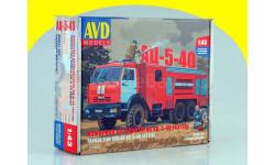 Сборная модель АЦ-5-40 (43118) KIT                                                     Бесплатная доставка по России - 2090!, сборная модель автомобиля, 1:43, 1/43, Автомобиль в деталях (by SSM), КамАЗ