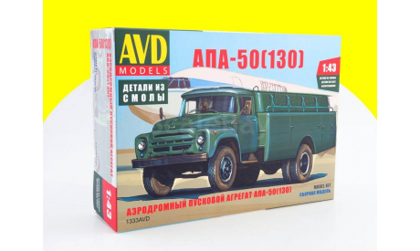 Сборная модель Аэродромный пусковой агрегат АПА-50 (130) 1333 AVD, масштабная модель, scale43, AVD Models, ЗИЛ