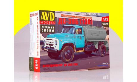 Сборная модель Автогудронатор ДС-39Б (130), сборная модель автомобиля, 1:43, 1/43, AVD Models, ЗИЛ
