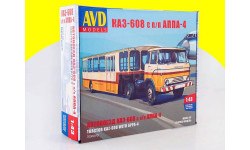 7050AVD Сборная модель Автопоезд КАЗ-608 с полуприцепом АППА-4, сборная модель автомобиля, 1:43, 1/43, AVD Models