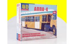Сборная модель Полуприцеп АППА-4 7053AVD