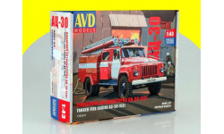 Сборная модель Пожарная автоцистерна АЦ-30(53)-106А (KIT) кит 1263KIT  AVD Models, сборная модель автомобиля, 1:43, 1/43, Автомобиль в деталях (by SSM), МАЗ
