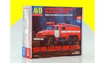 Сборная модель Пожарная цистерна АЦ-40 (4320) ПМ-102В 1300 AVD, масштабная модель, scale43, AVD Models, Урал