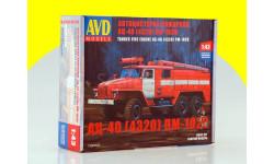 Сборная модель Пожарная цистерна АЦ-40 (4320) ПМ-102В 1300 AVD