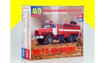 Сборная модель Пожарная цистерна АЦ-7,5-40 (4320) 1299AVD, сборная модель автомобиля, scale43, AVD Models, УРАЛ