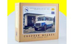 Сборная модель Пригородный автобус КАВЗ-3976, АВД 4017KIT