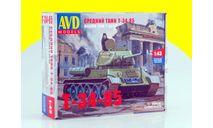 Сборная модель Средний танк T-34-85 3008 AVD, сборные модели бронетехники, танков, бтт, scale43, AVD Models, УВЗ