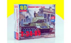 Сборная модель Средний танк T-34-85 3008 AVD, сборные модели бронетехники, танков, бтт, 1:43, 1/43, Автомобиль в деталях (by SSM), УВЗ