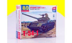Сборная модель Средний танк T-54-1 3009 AVD