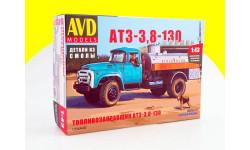 1334AVD Сборная модель Топливозаправщик АТЗ-3,8-130, сборная модель автомобиля, 1:43, 1/43, Автомобиль в деталях (by SSM), ЗиЛ