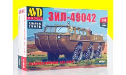 Сборная модель Вездеход-амфибия ЗИЛ-49042 AVD Models KIT  1357AVD