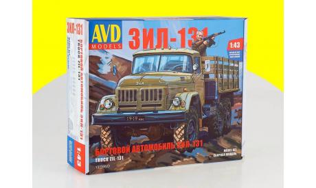 Сборная модель ЗИЛ-131 бортовой 1319AVD, сборная модель автомобиля, 1:43, 1/43, AVD Models