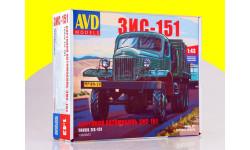 Сборная модель ЗИС-151 бортовой AVD Models KIT 1332AVD