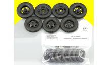 Набор колёсных дисков и покрышек М-8 для автомобилей ГАЗ-51, сборная модель автомобиля, 1:43, 1/43, DiP Models