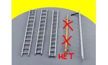 Набор лестниц для пожарных машин (Лестница-палка - НЕТ; Лестница-штурмовка; Лестница-трехколенка) (пока БЕЗ ПАЛКИ), сборная модель автомобиля, 1:43, 1/43, DiP Models