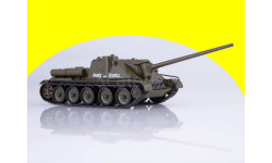 Наши Танки №4, СУ-100 MODIMIO, масштабные модели бронетехники, Modimo, УВЗ, scale43