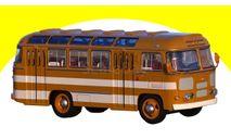 ПАЗ-672 Классикбус желтый с белыми полосами, масштабная модель, Classicbus, scale43