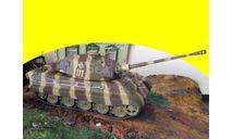 Pz.Kpfw. VI Tiger II Ausf. B (Sd.Kfz. 182) KingTiger танк, масштабные модели бронетехники, scale43, IXO, Porsche