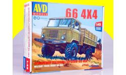 Сборная модель Армейский грузовик Горький-66 4х4 1384AVD похож на ГАЗ-66, сборная модель автомобиля, 1:43, 1/43, AVD Models