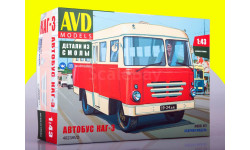 Сборная модель Автобус КАГ-3, 4023AVD, сборная модель автомобиля, 1:43, 1/43, AVD Models