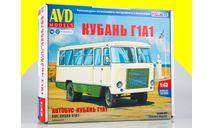 Сборная модель Автобус Кубань Г1А1 4044AVD, сборная модель (другое), AVD Models, scale43