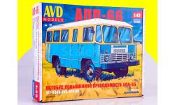 Сборная модель Автобус повышенной проходимости АПП-66   4019AVD, сборная модель автомобиля, 1:43, 1/43, AVD Models