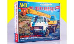 Сборная модель Автокран КС-3577 (МАЗ-5337) 1367AVD, сборная модель автомобиля, 1:43, 1/43, AVD Models