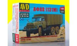 Сборная модель Автомобиль-фургон хлебный обогреваемый АФХО (131М) 1423AVD, масштабная модель, AVD Models, ЗИЛ, scale43