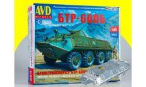 Сборная модель БТР-60ПБ 1434AVD, сборные модели бронетехники, танков, бтт, 1:43, 1/43, AVD Models