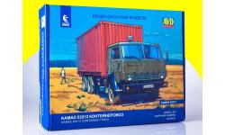 Сборная модель КАМАЗ-53212 контейнеровоз, 1420AVD