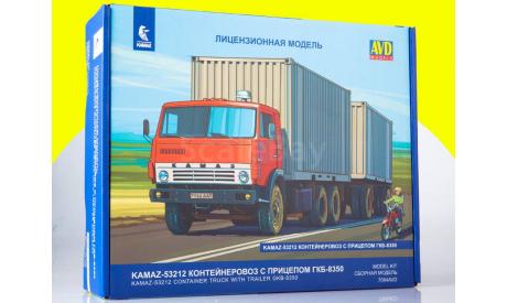 Сборная модель КАМАЗ-53212 контейнеровоз с прицепом ГКБ-8350  7064AVD, сборная модель автомобиля, 1:43, 1/43, AVD Models