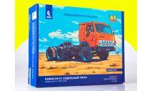 Сборная модель КАМАЗ-54112 седельный тягач 1412AVD, сборная модель автомобиля, 1:43, 1/43, AVD Models