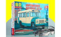 Сборная модель КАВЗ-3270, 4038AVD, сборная модель автомобиля, scale43, AVD Models