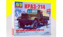 Сборная модель КРАЗ-214 бортовой с тентом 1343AVD, сборная модель автомобиля, 1:43, 1/43, AVD Models