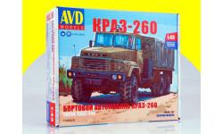 Сборная модель КРАЗ-260 бортовой (ранний)) 1348AVD, сборная модель автомобиля, 1:43, 1/43, AVD Models
