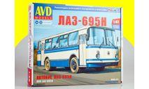 Сборная модель ЛАЗ-695Н 4029AVD, сборная модель автомобиля, AVD Models, scale43
