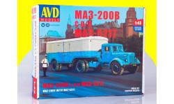 Сборная модель МАЗ-200В с полуприцепом МАЗ-5217, сборная модель (другое), AVD Models, scale43
