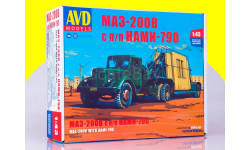 Сборная модель МАЗ-200В с полуприцепом НАМИ-790   7060AVD, сборная модель автомобиля, 1:43, 1/43, AVD Models, ГАЗ